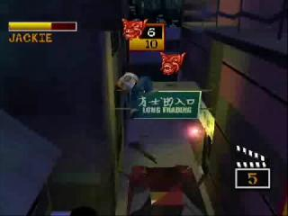 Screenshot Thumbnail / Media File 1 for Jackie Chan Stuntmaster [NTSC-U]